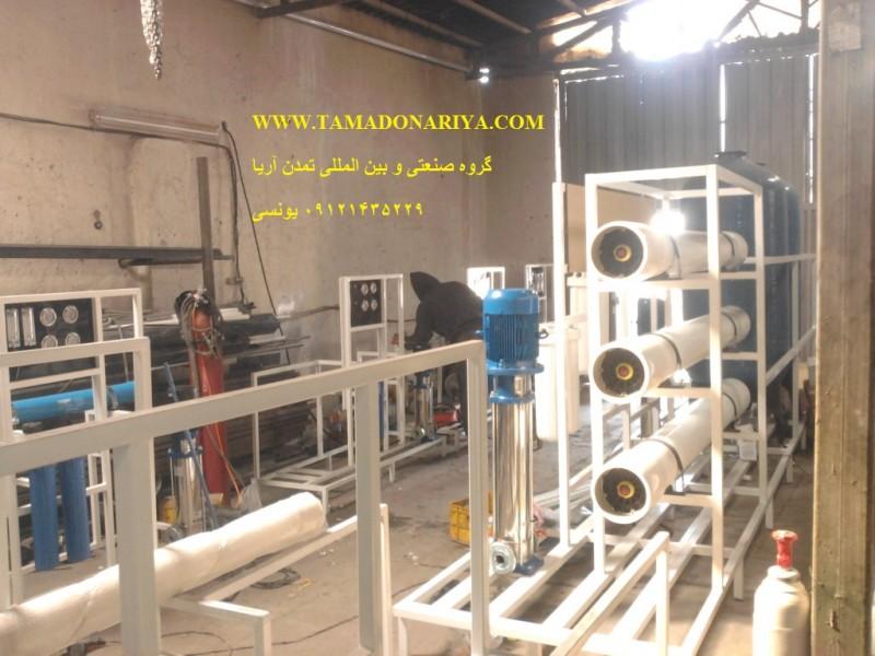 TAMADONARIA.COM34