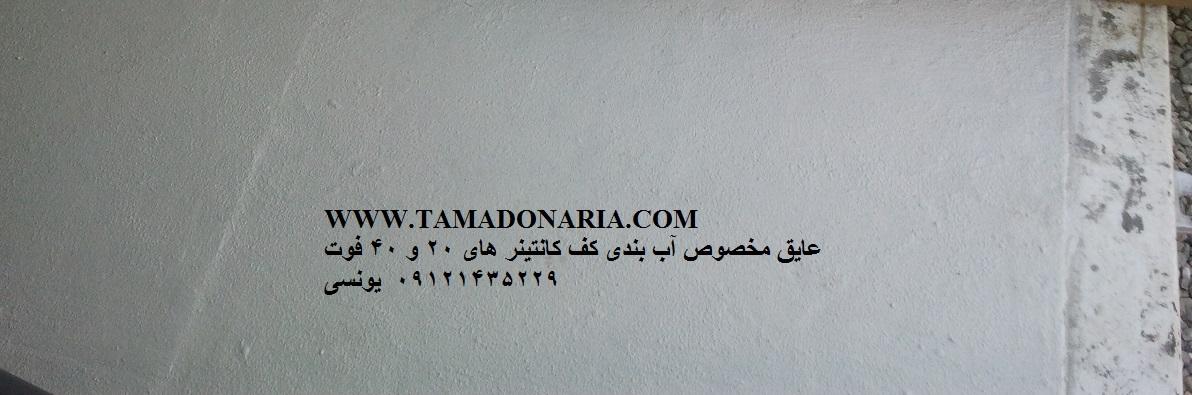 TAMADONARIA.COM39